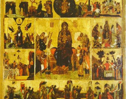 About Akathist Icon of Dionysiou